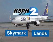 KSPN2 News November 29, 2019