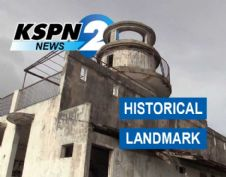 KSPN2 NEWS  January 09, 2020