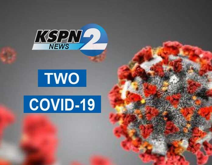 KSPN2 News July 27, 2020