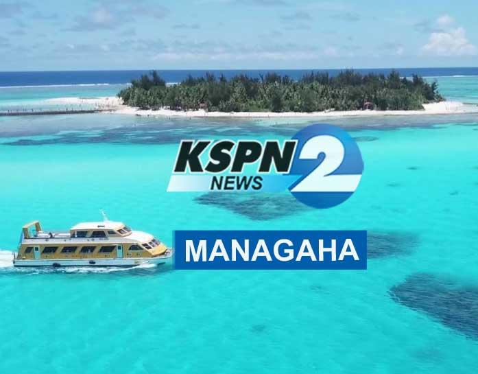 KSPN2 News August 31, 2020