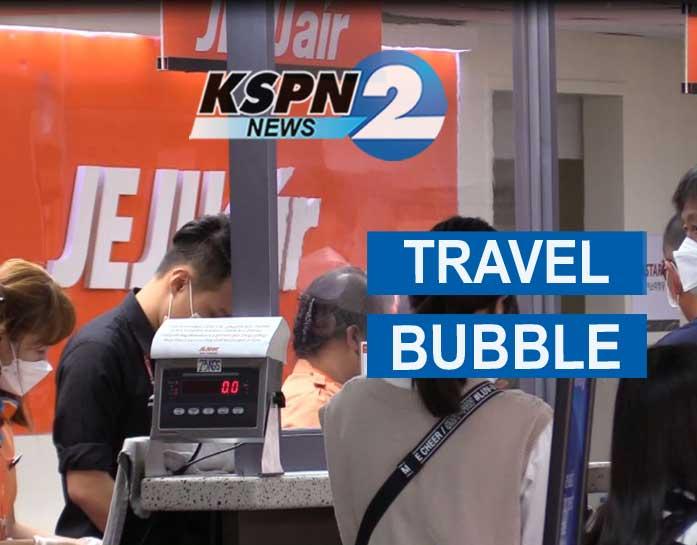 KSPN2 News December 09, 2020