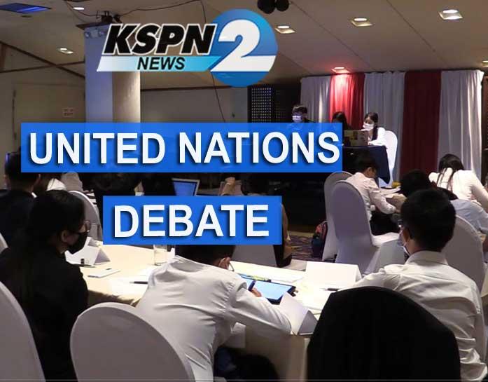 KSPN2 News March 01, 2021