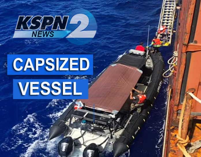 KSPN2 NEWS May 26, 2021