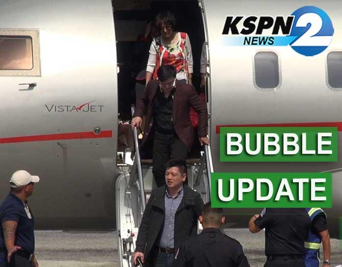 KSPN2 NEWS  July 09, 2021